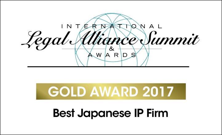 International Legal Alliance Summit